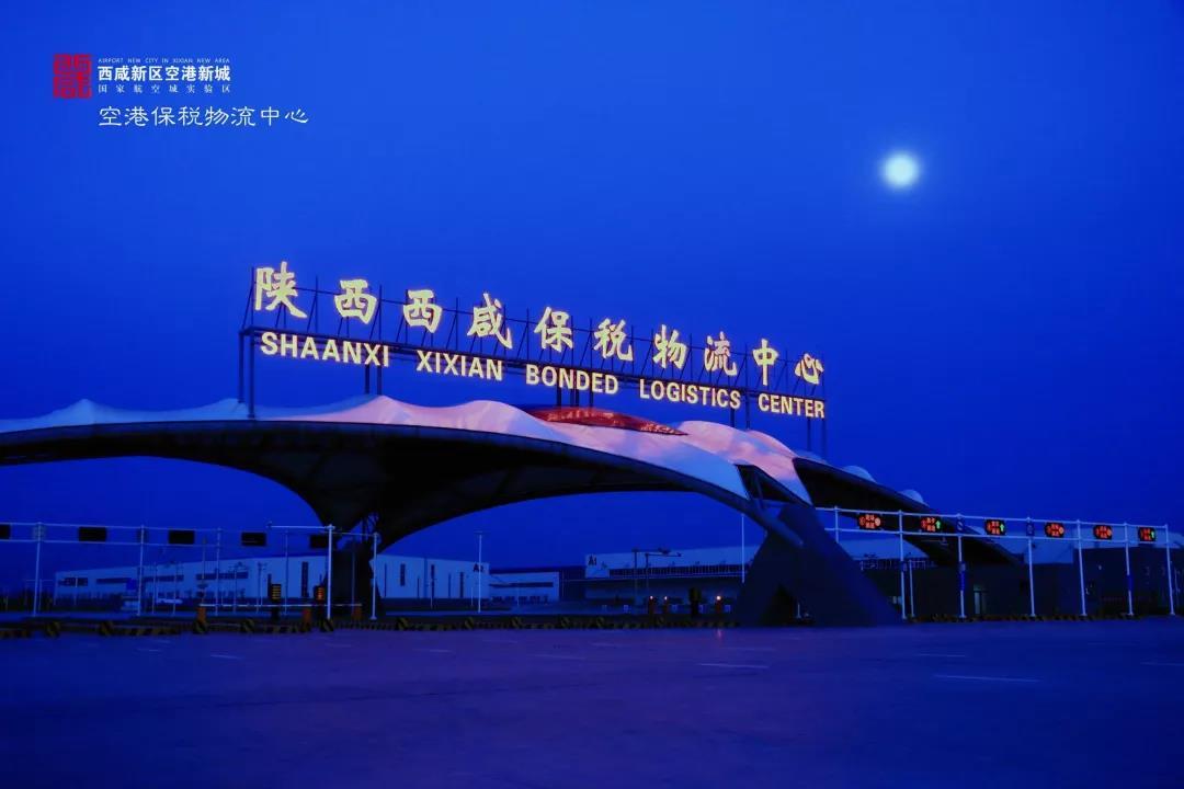 西咸新区沣西新城关于促进高层次人才引进的若干政策