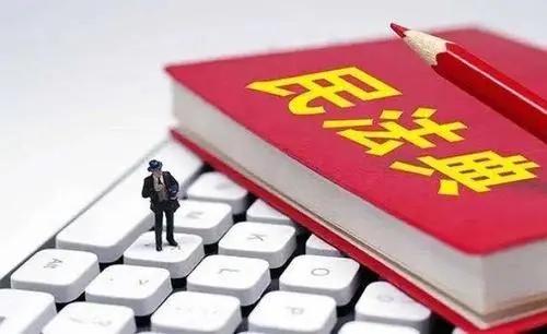法规解读:《民法典》融资租赁合同有哪些新变化?