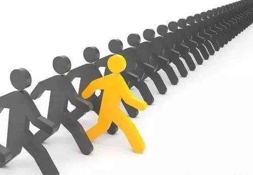 领导力分3个层次 ,你在哪一层?